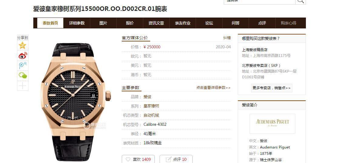 视频评测OM厂顶级复刻手表AP爱彼皇家橡树15500OR.OO.D002CR.01腕表