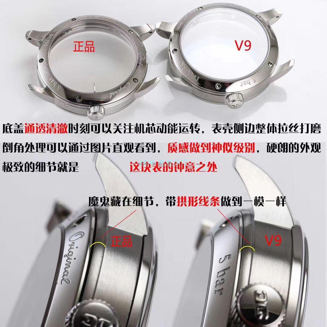 视频评测V9厂超A高仿手表格拉苏蒂原创议员100-04-32-15-50大日历