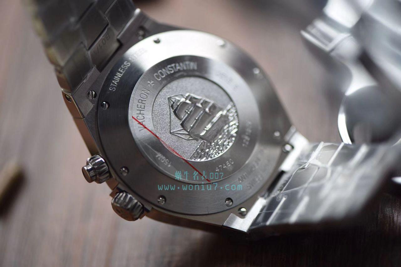 视频评测TWA厂顶级复刻手表江诗丹顿纵横四海系列47450/B01A-9226腕表