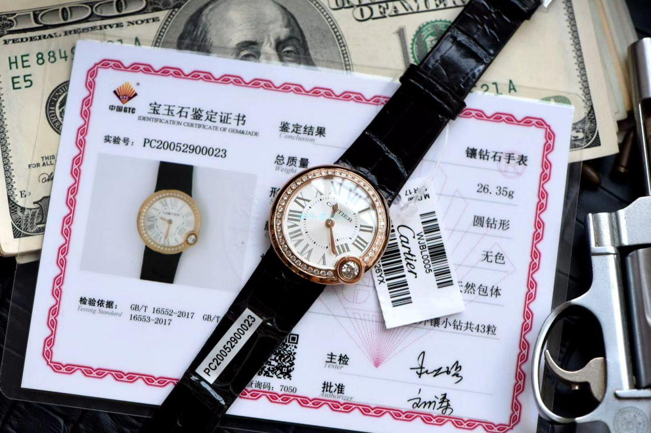 高端定制真钻女表卡地亚蓝气球系列Ballon Blanc de Cartier腕表腕表(新春特别款) / K283