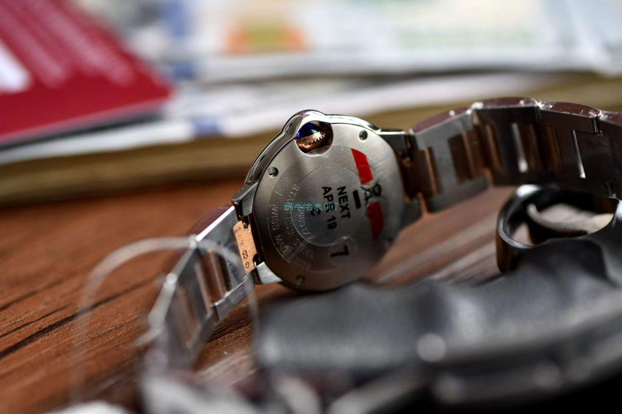V6厂V7版本复刻手表卡地亚蓝气球28毫米W2BB0009女装 / K287
