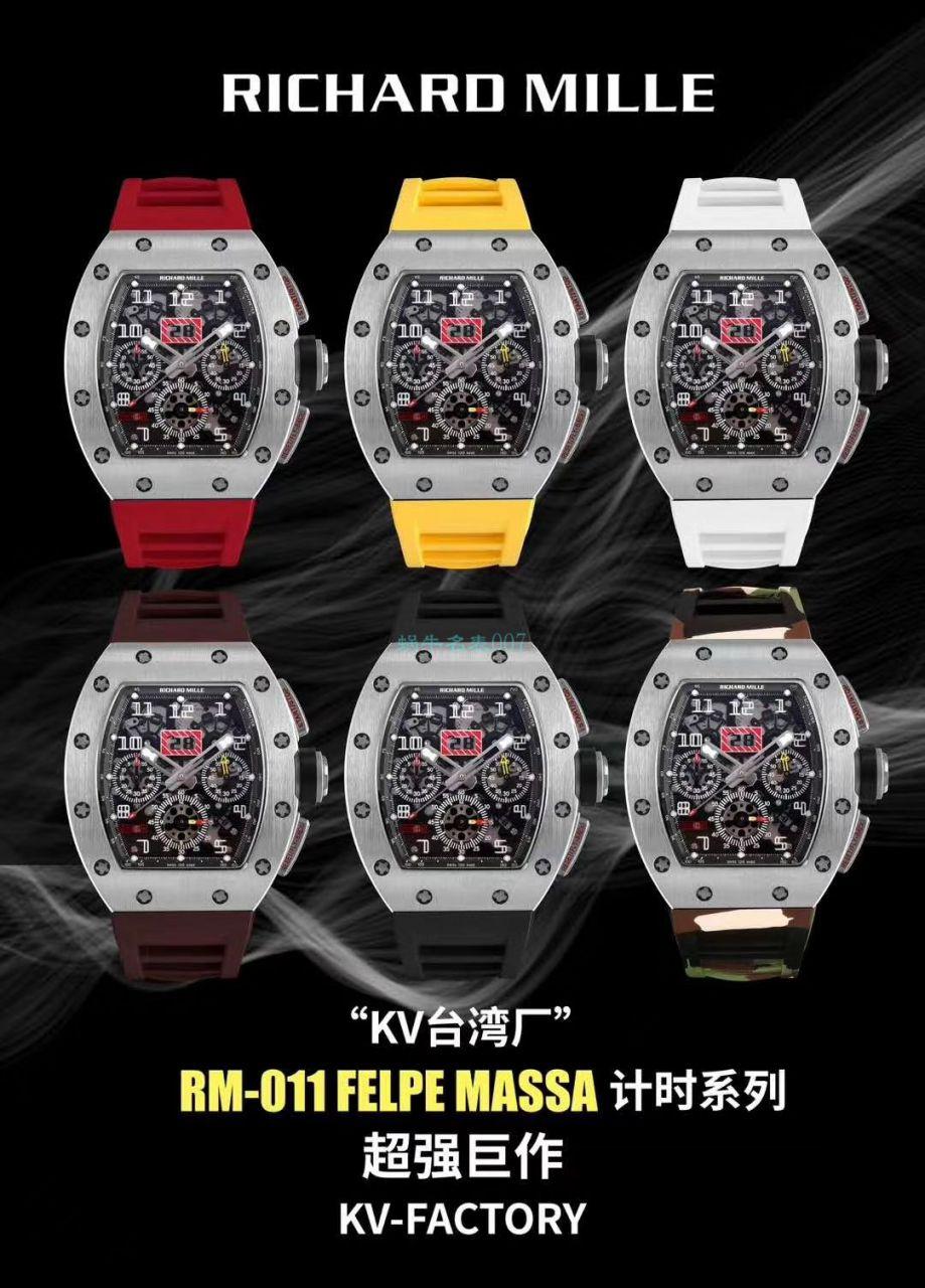 视频评测KV厂超A高仿里查德米尔手表RICHARD MILLE RM 011 FELIPE MASSA 系列腕表