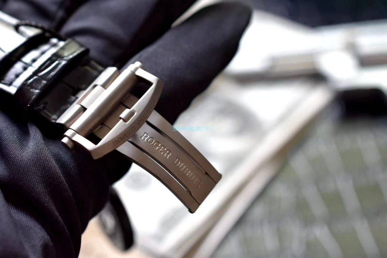 TBF厂顶级复刻罗杰杜彼王者系列DBEX0542,DBEX0543腕表