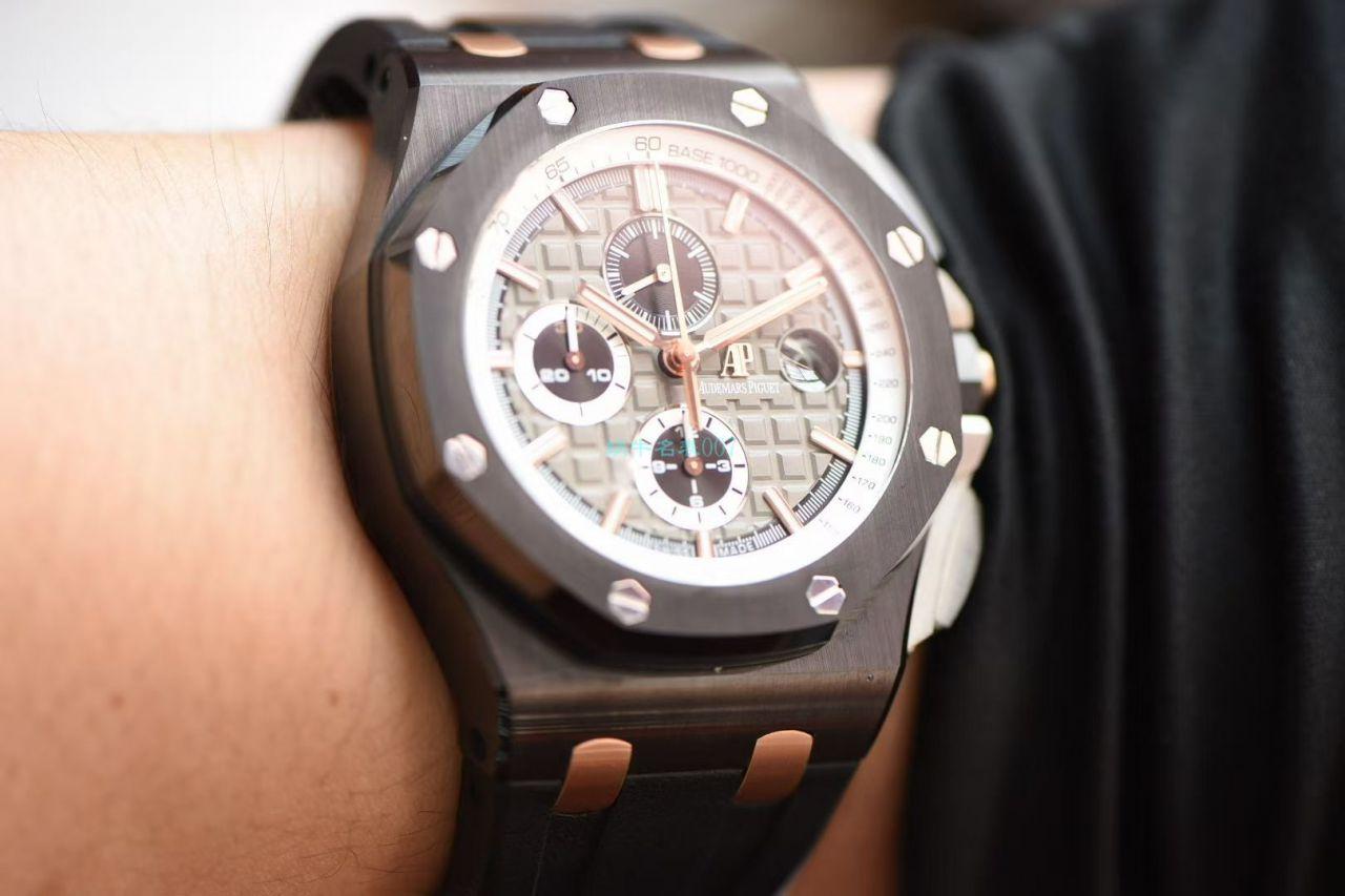 JF厂AP复刻手表爱彼皇家橡树离岸型系列26415CE.OO.A002CA.01腕表 / AP203