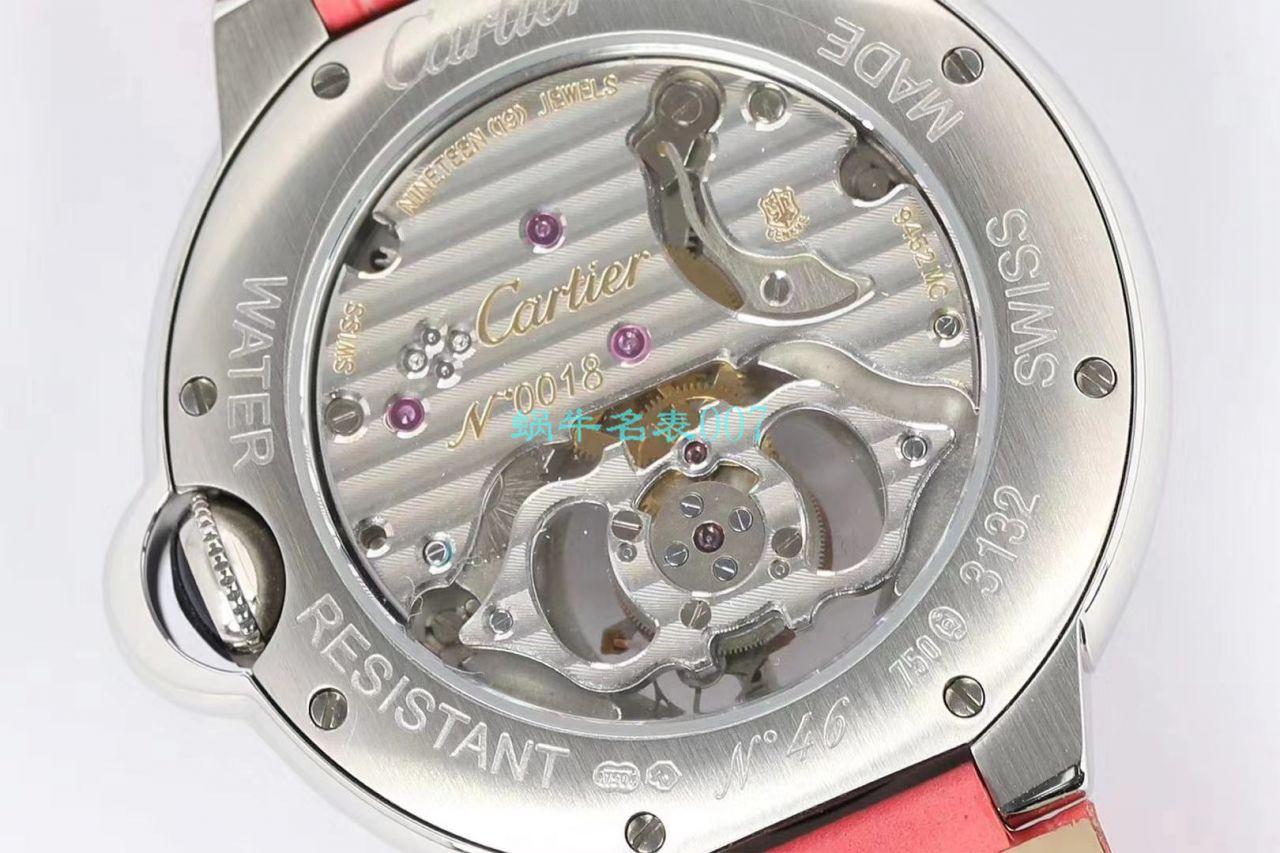 BBR厂复刻手表卡地亚蓝气球陀飞轮系列HPI00716腕表 / K288