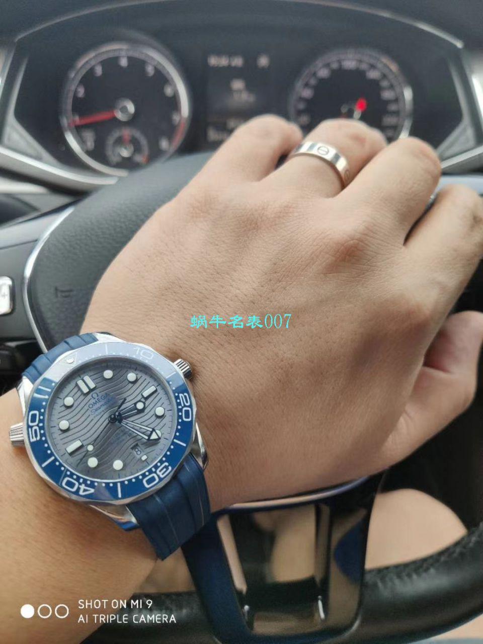 【VS一比一顶级复刻手表】欧米茄海马系列210.32.42.20.06.001腕表 / M376