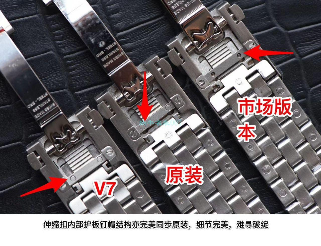 【视频评测最好的超A高仿手表网站】V7厂万国飞行员马克十八小王子IW327014腕表 / WG359V7