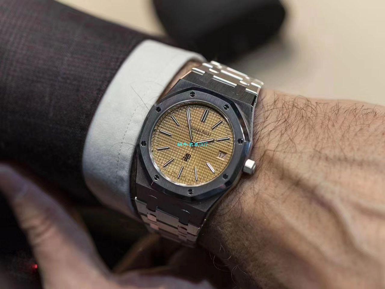 XF厂顶级复刻AP手表爱彼皇家橡树系列15202BC.OO.1240BC.01腕表 / AP205