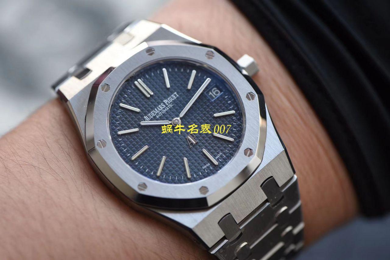 XF厂顶级复刻AP手表爱彼皇家橡树系列15202BC.OO.1240BC.01腕表