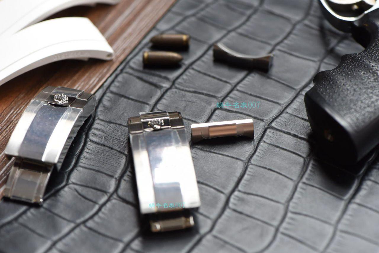 独家定制,endlink头粒适配N厂正品专柜劳力士迪通拿,水鬼白胶带黑胶带套装