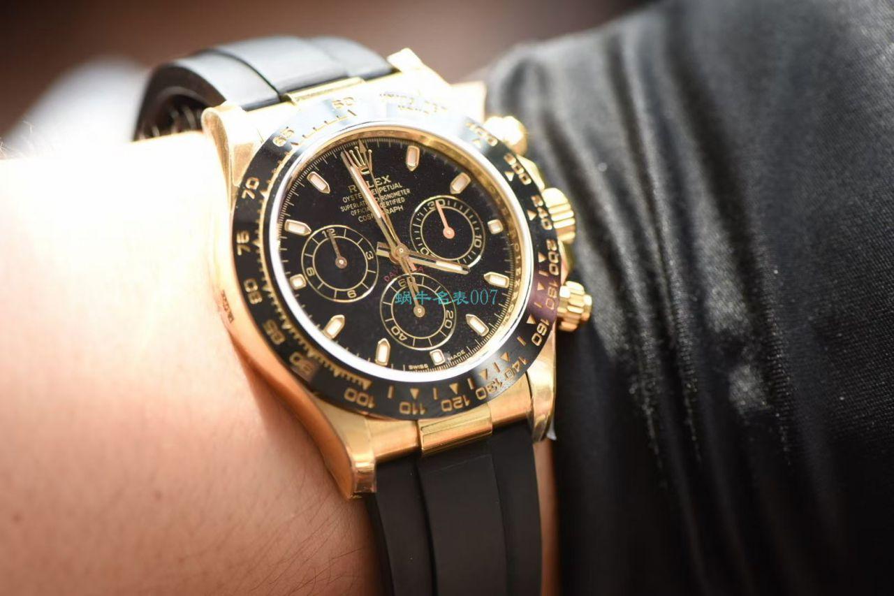 N厂超级4130价格顶级复刻劳力士迪通拿手表m116518ln-0043 / R621