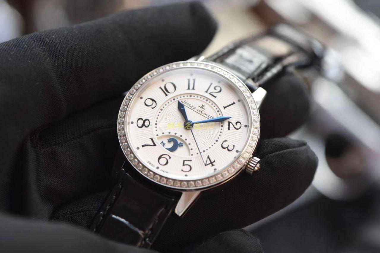 积家精仿女士手表【评测】顶级精仿积家手表 / JJ186