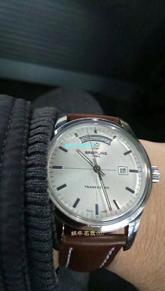 v7厂百年灵越洋精仿手表怎么样【视频评测】 / BL190