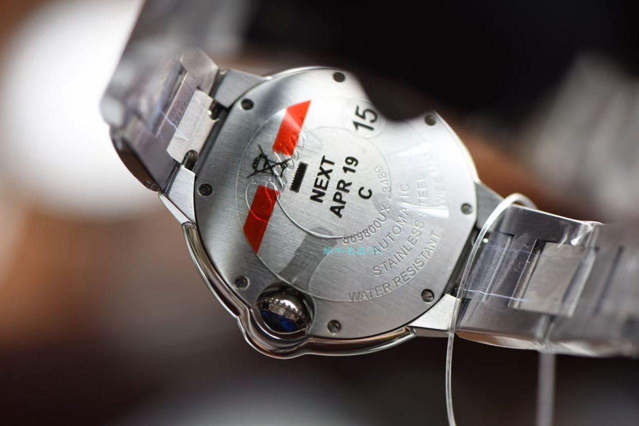 【后加工高端定制真钻】卡地亚蓝气球系列33毫米W4BB0016女士腕表   / K301B