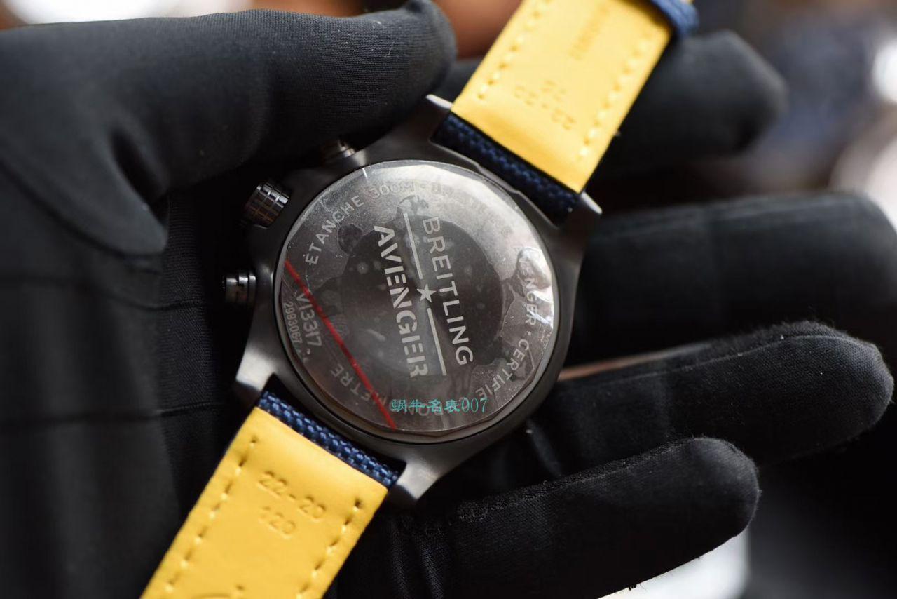 XF厂顶级复刻百年灵手表复仇者系列A13317101C1X2腕表 / BL193