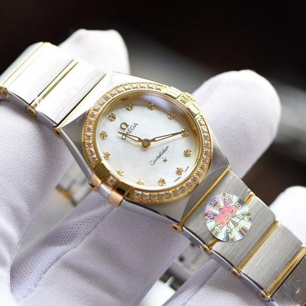 SSS厂欧米茄星座女表131.25.28.60.55.002腕表