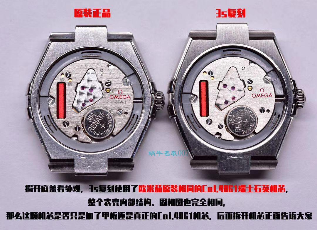 SSS厂欧米茄星座女表131.25.28.60.55.002腕表 / VS722