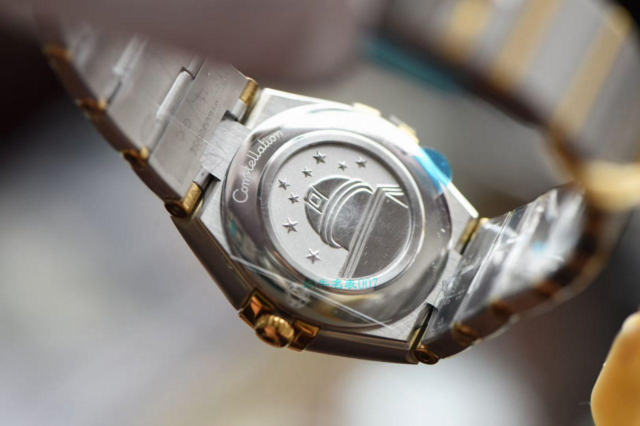 SSS厂欧米茄星座女表131.25.28.60.58.001腕表 / VS723