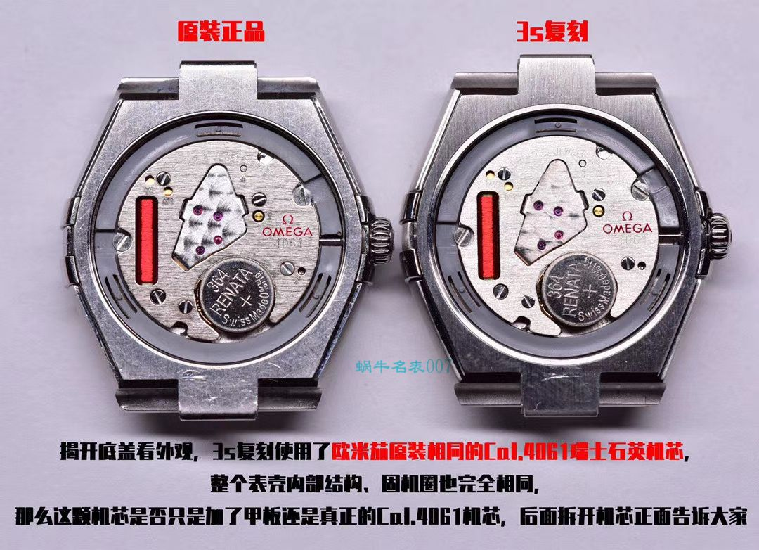 SSS厂欧米茄星座女表131.20.28.60.05.002腕表 / VS725