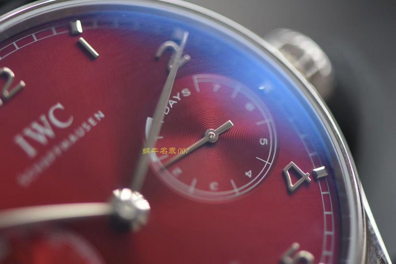 YL厂超A高仿手表万国表葡萄牙葡七IW500714腕表 / WG566