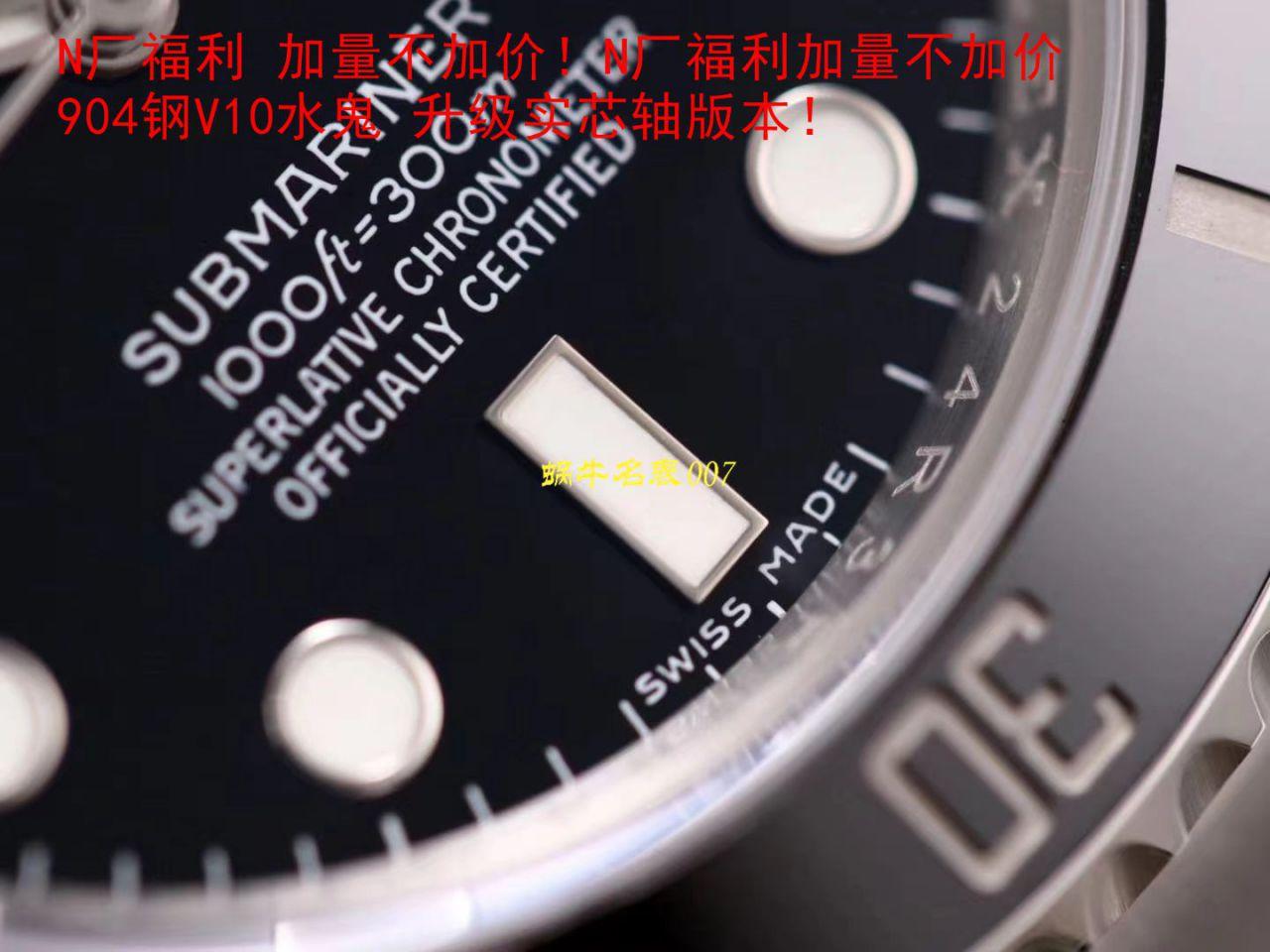 【视频评测N厂绿水鬼黑水鬼V10升级版本手表】劳力士潜航者型系列116610LV-97200,116610LN-97200黑绿水鬼腕表 / R390