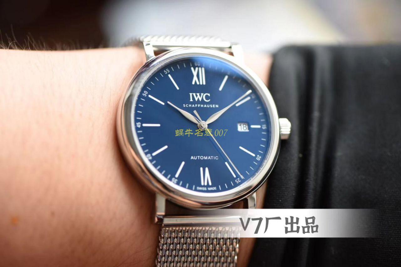 v7厂柏涛菲诺150周年【视频评测】v7厂万国柏涛菲诺多少入手 / WG568