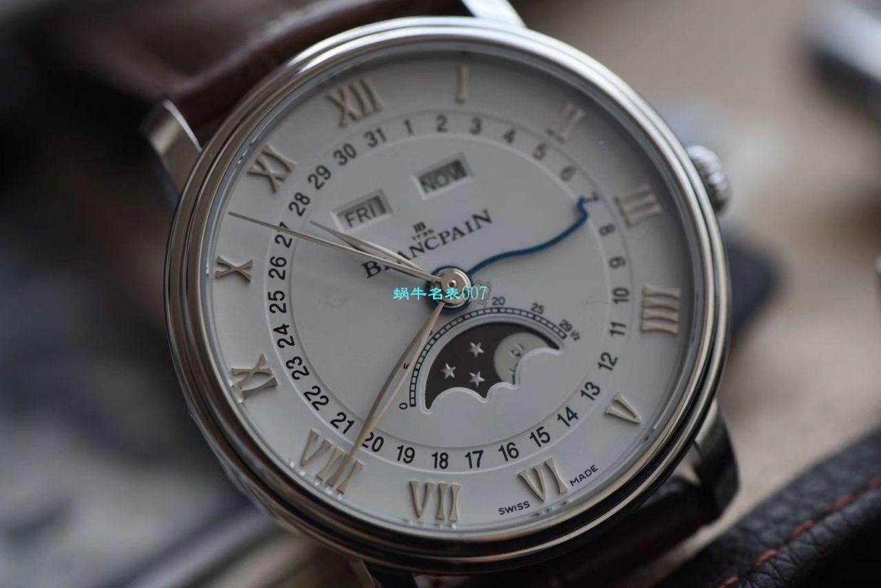 om厂宝珀6654月相v3【视频评测】超A高仿宝珀手表6654-1127-55B / BP073