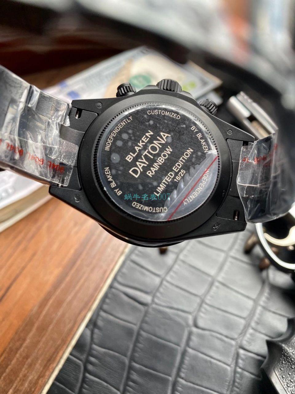 TW厂超A高仿Blacken改装劳力士迪通拿碳黑钢皇副本手表 / R650