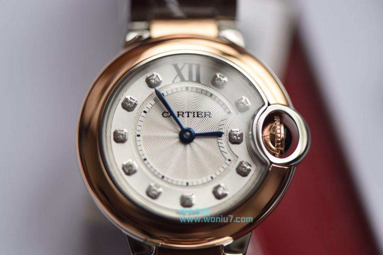 【视频评测】V6厂高仿卡地亚蓝气球28毫米女士手表W3BB0005 / K308