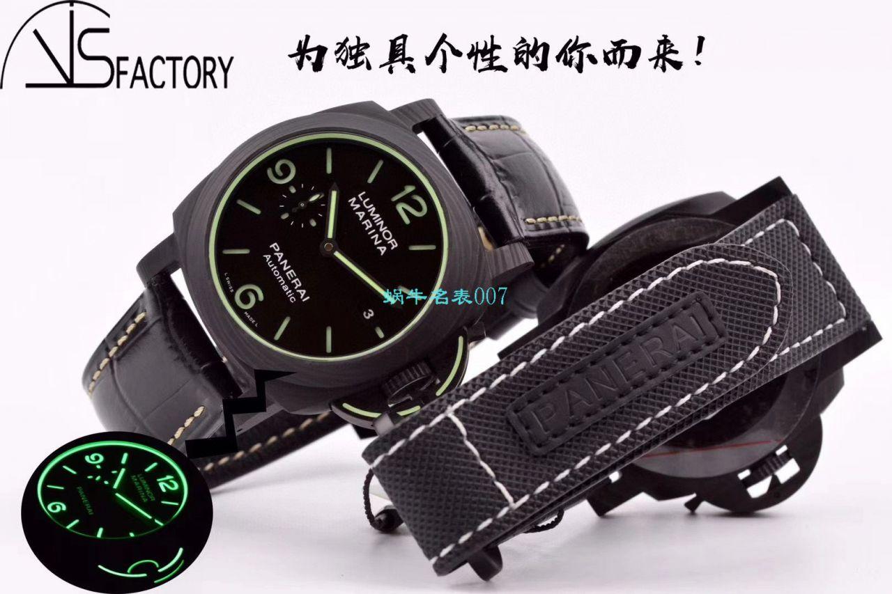 VS厂2020新品沛纳海LUMINOR系列PAM01118腕表 / PAM1118
