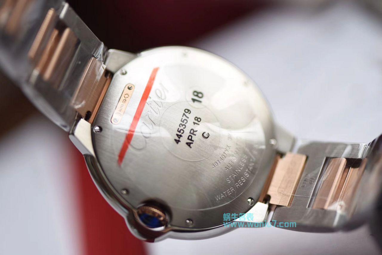 【视频评测】V6厂卡地亚蓝气球42MM男装手表W2BB0004 / K309