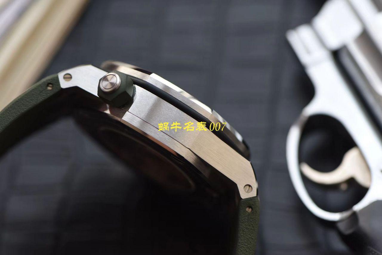 【视频评测】JF厂爱彼15710最高版本皇家橡树15710ST.OO.A052CA.01 / JFAP15710ST