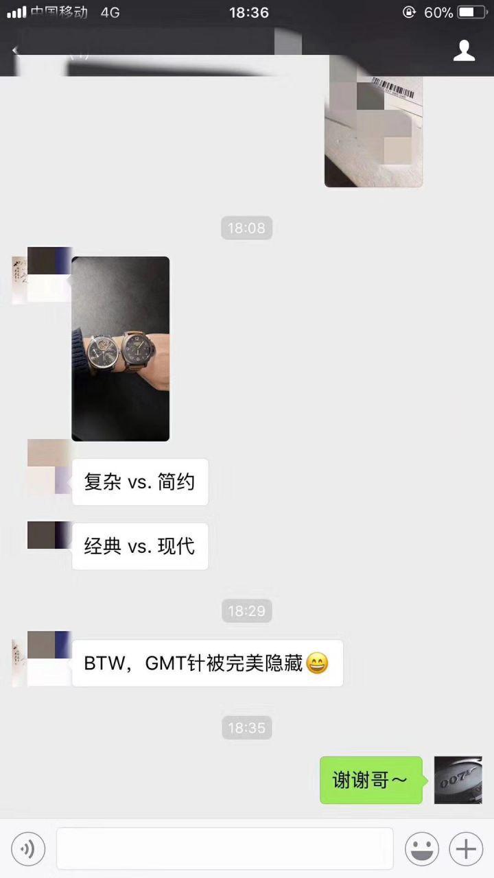 【视频评测】YL厂万国葡萄牙陀飞轮复刻手表IW504601腕表 / WG569