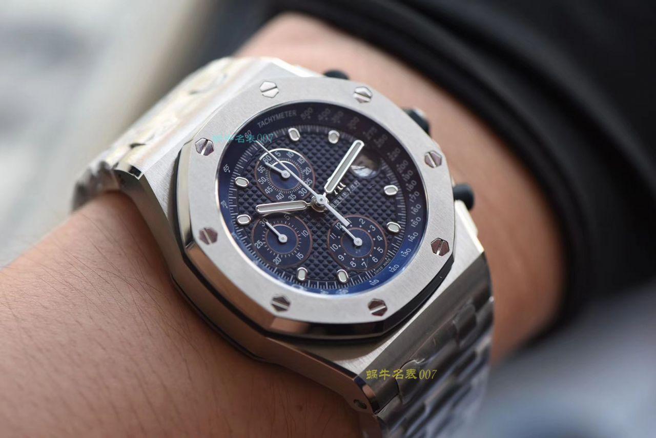【视频评测】JF厂顶级复刻AP手表爱彼皇家橡树离岸型26237ST.OO.1000ST.01腕表 / AP212