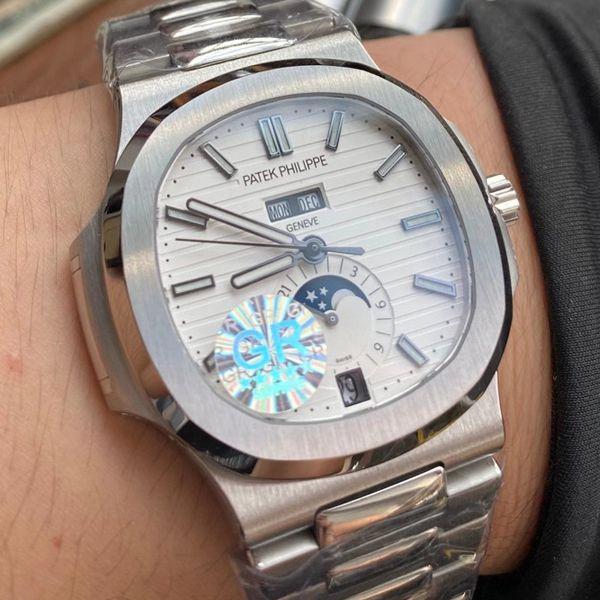 GR厂百达翡丽鹦鹉螺复刻手表V2版本5726/1A-010腕表