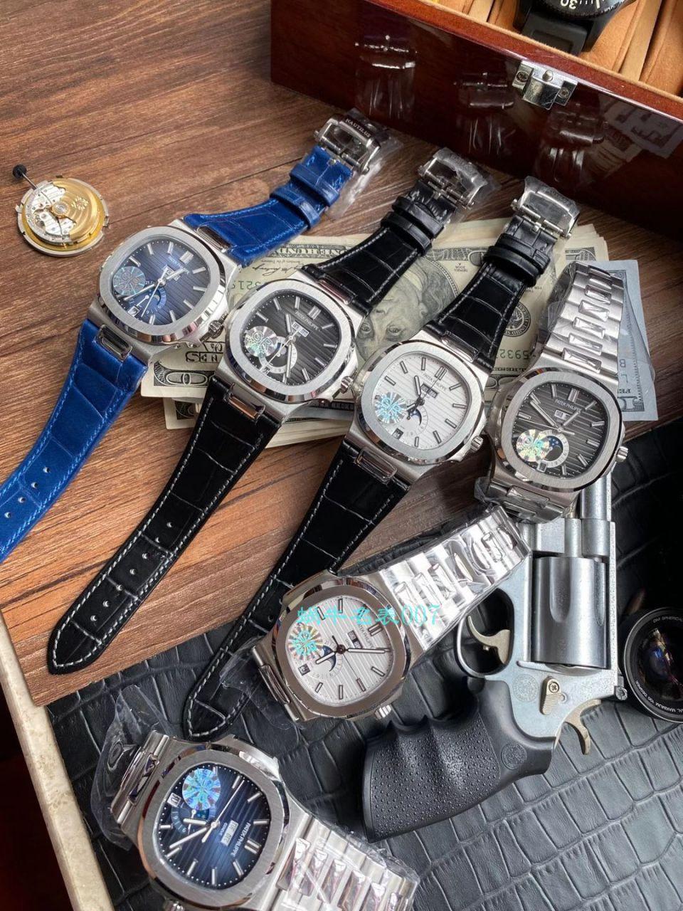 GR厂百达翡丽顶级复刻手表价格最好版本鹦鹉螺V2真月相5726/1A-010皮带款 / BD323