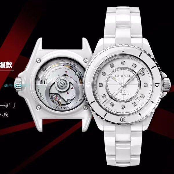 【视频评测】BV厂顶级复刻手表香奈儿J12系列背透机械H5700腕表价格报价