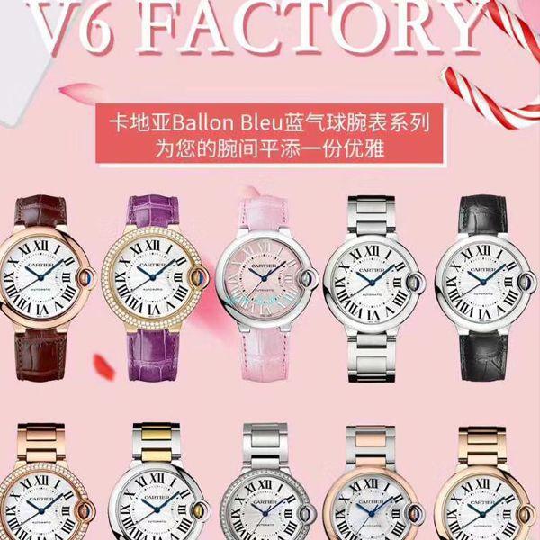 V6厂卡地亚蓝气球男女手表V7版价格【视频评测】介绍V7版蓝气球包装细节
