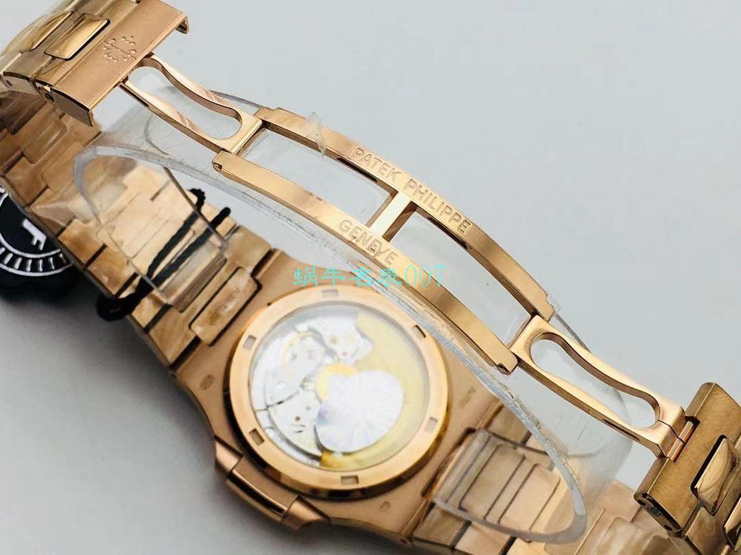 【PPF FactoryV4升级版强势来袭】百达翡丽鹦鹉螺5711/1A-010璀璨方钻复刻手表 / BD337