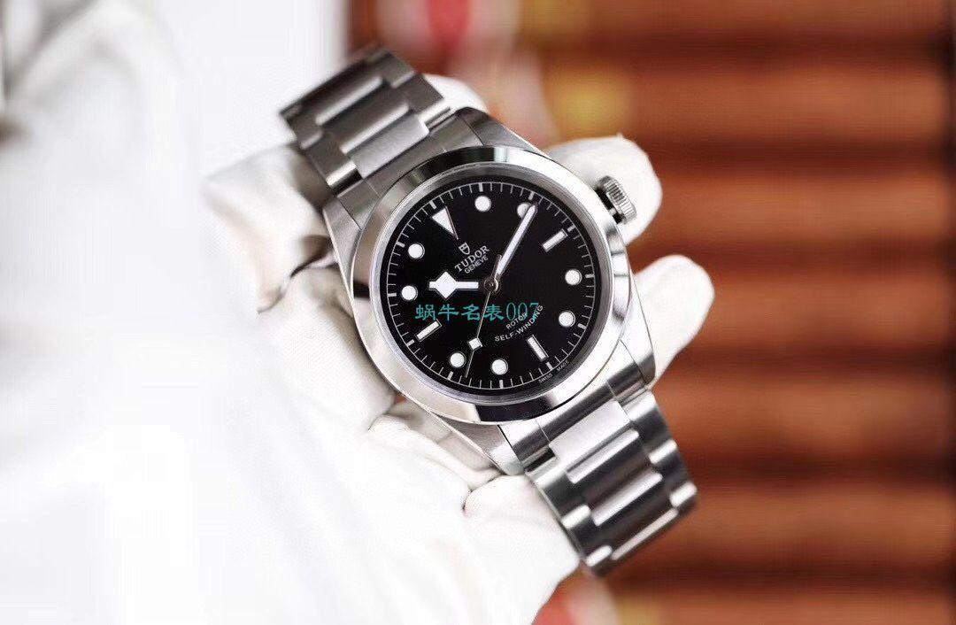 【LF厂Tudor复刻仿表】帝舵碧湾系列M79540-0005,M79540-0007腕表 / DT062