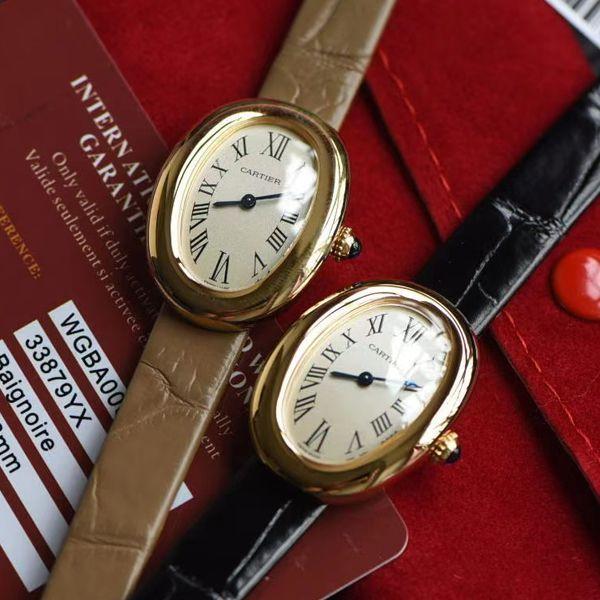 卡地亚浴缸系列WGBA0007(小号女士)腕表1比1精仿手表