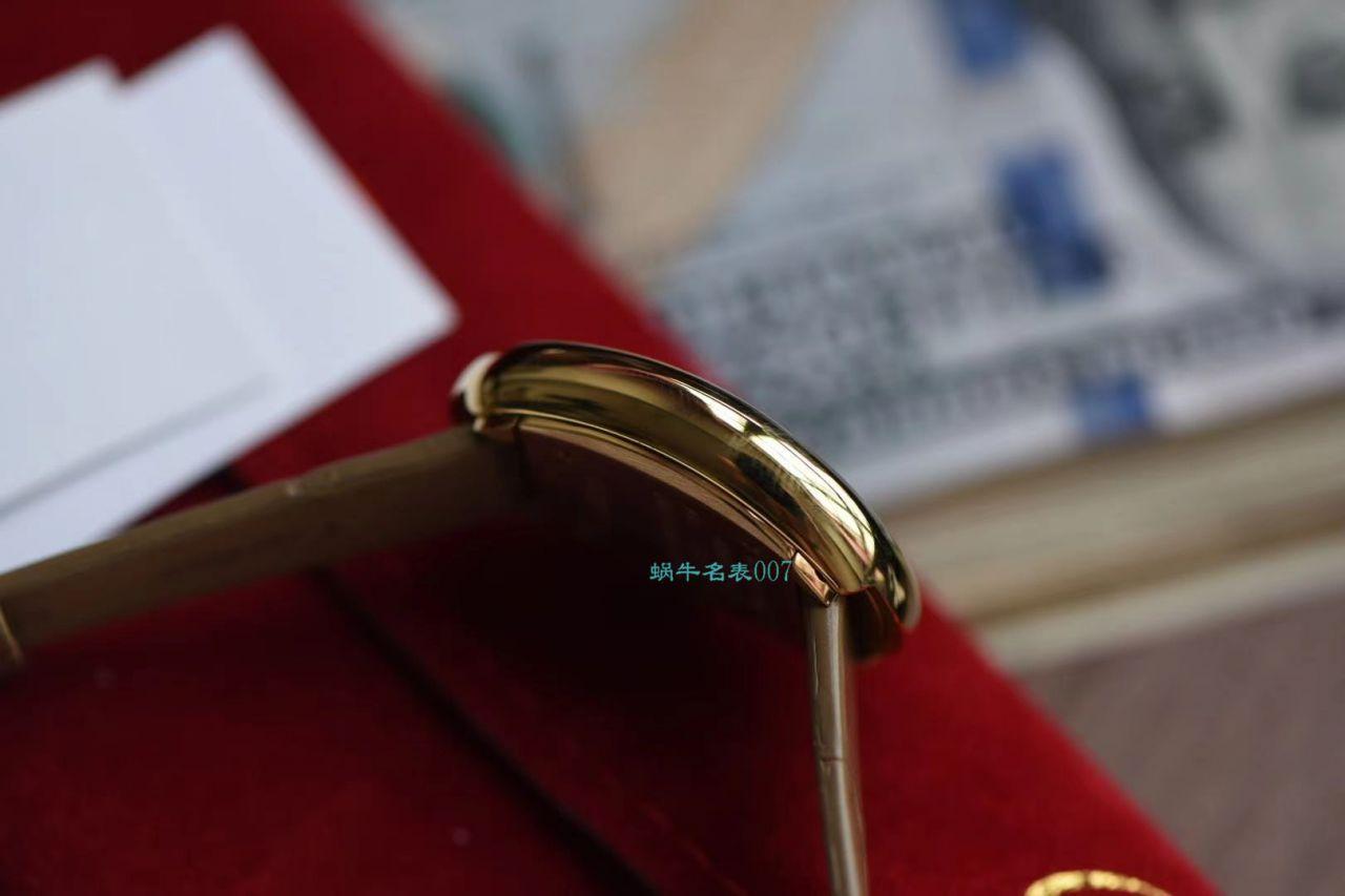 卡地亚浴缸系列WGBA0007(小号女士)腕表 / K316