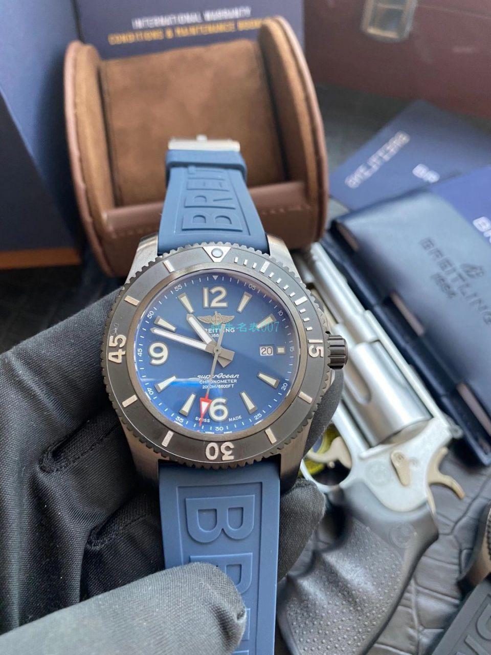 百年灵渠道原单超级海洋系列M17368D71C1S2(针扣)腕表 / BL203