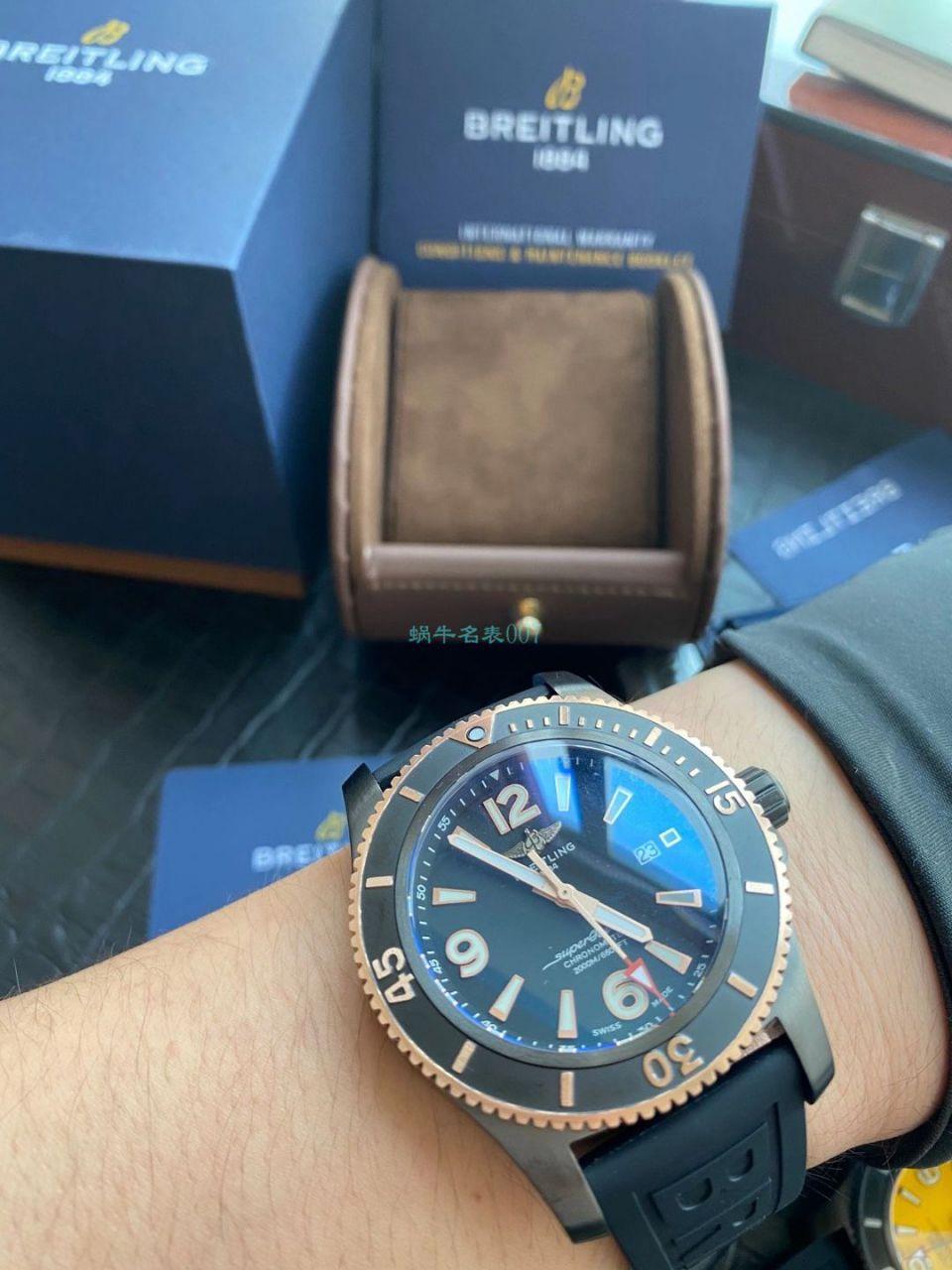 百年灵Breitling渠道原单超级海洋系列U17368221B1S1腕表 / BL201