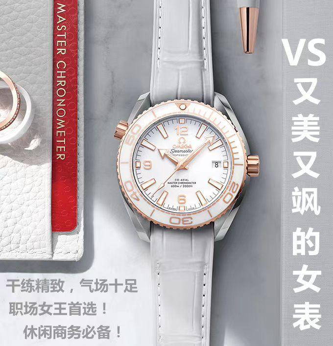 VS厂1比1复刻欧米茄海马600米女表215.23.40.20.04.001腕表 / VS761