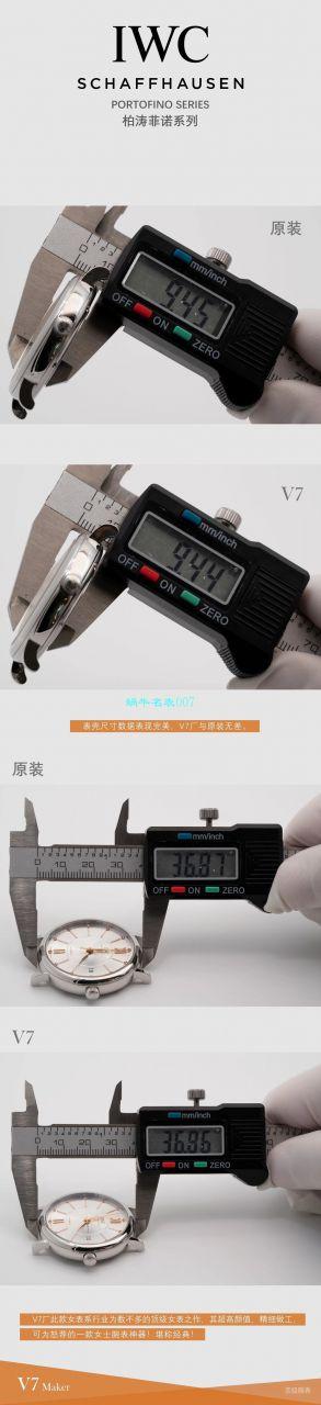 V7厂万国柏涛菲诺系列IW458106女士腕表 / WG591