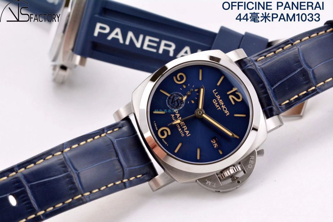VS厂沛纳海1比1顶级复刻手表GMT两地时PAM01033腕表 / VSPAM01033