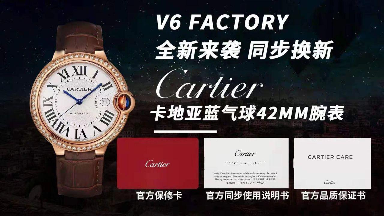 V6厂卡地亚蓝气球男装42毫米WJBB0035超A高仿手表 / K327