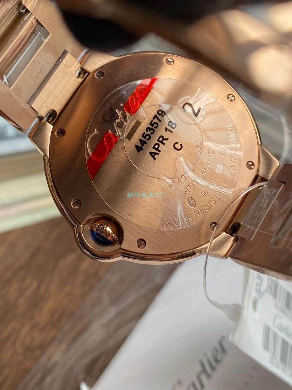 V6厂卡地亚蓝气球36毫米女装一比一顶级精仿WJBB0037腕表 / K328