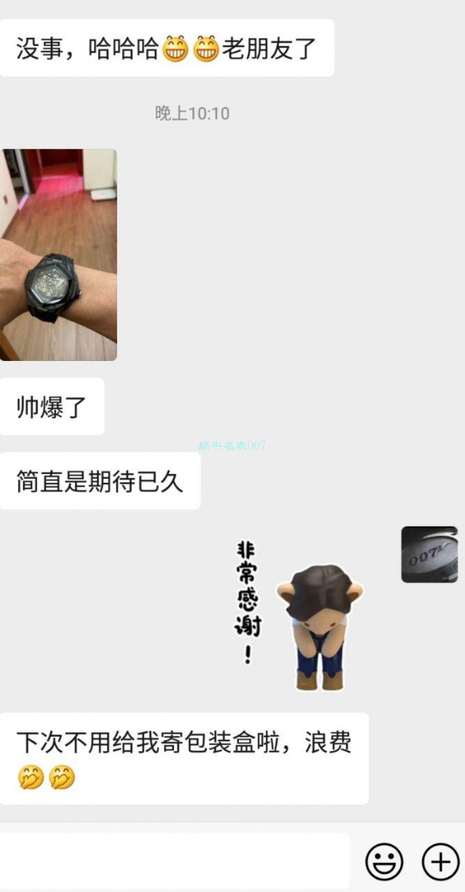 HB厂宇舶BIG BANG刺青二代一比一顶级精仿手表418.CX.1114.RX.MXM20腕表 / YB118